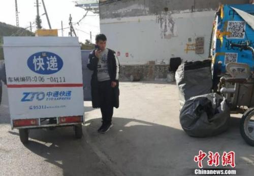 """""""双11""""购物节临近 快递公司又有想涨价的冲动?"""