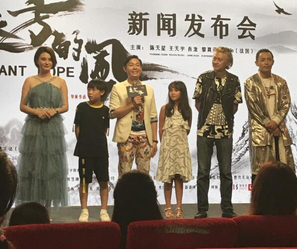 胡艺川导演新作《远方的风》在渝发布 陈天星再次任男主