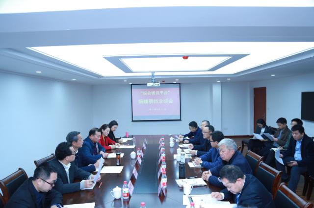 """深圳""""综合视迅平台""""扶贫项目推进会在重庆慈善总会举行"""