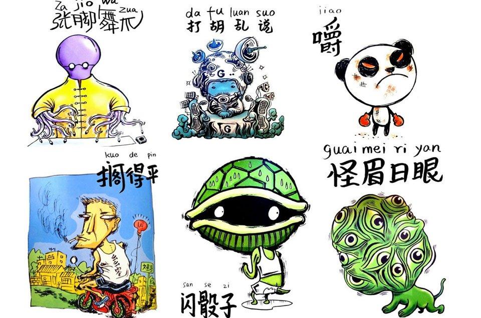 《麻辣探》第50期:回味老重庆