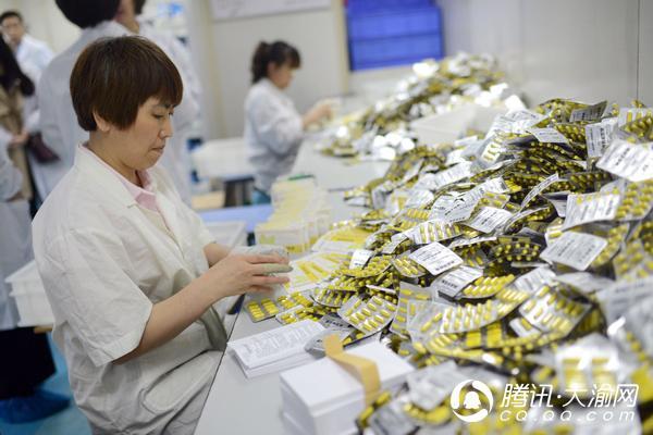 重庆市知识产权宣传周启动 首站走进康刻尔制药