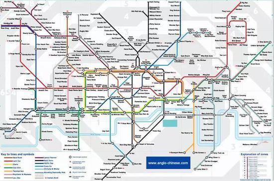 花样出行 全球十大旅游城市地铁