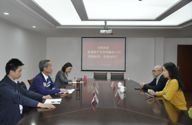 龙湖地产王兴伟副总一行与市慈善总会共商合作