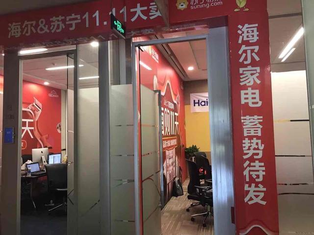 狂揽7个销售第一 苏宁易购天猫官旗双十一续写第一大店传奇!
