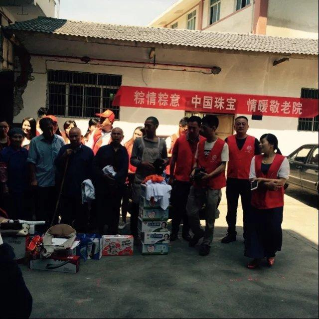 志愿者与马武敬老院老人共度端午节