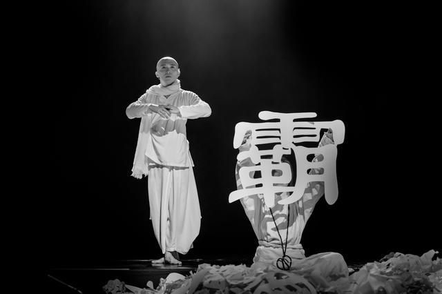 杨丽萍新作 《十面埋伏》即将来渝演出