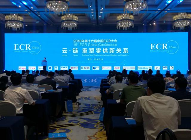 扫码能看商品是否过期 今年中国ECR大会有这些新科技