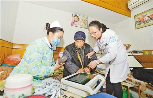 渝中区: 家庭医生工作室 便民就医