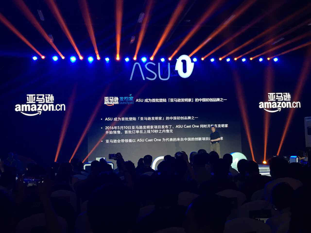 一数成首批登陆亚马逊发明家的中国初创品牌