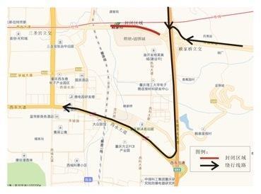 机场路及人和立交段因施工右侧车道封闭 将于4月30日解封