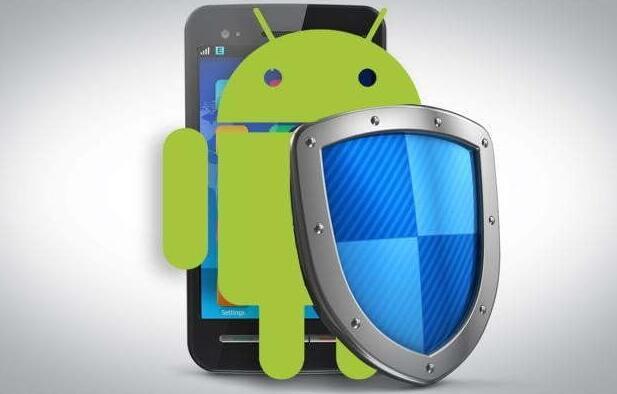 Android手机感染恶意件了?这样处理就好