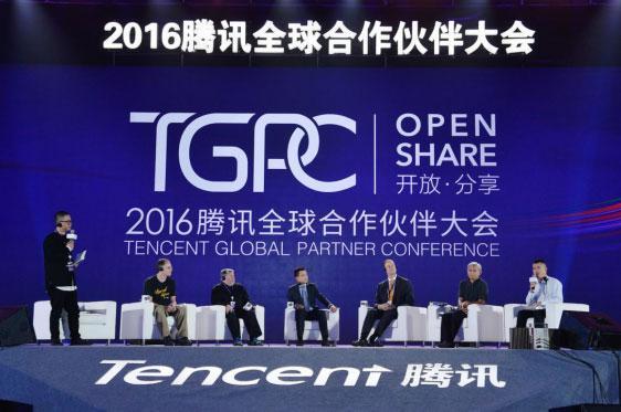 2016腾讯全球合作伙伴大会 重庆摘得两项大奖(图)