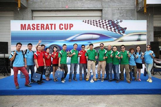 玛莎拉蒂赛道活动成都举办 重庆团队夺冠