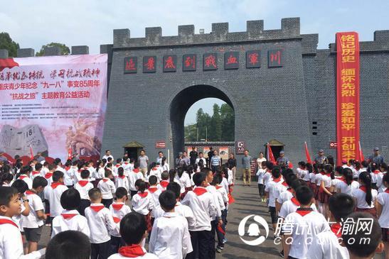 重庆300名青少年观看抗战实景演出 加强爱国主义教育
