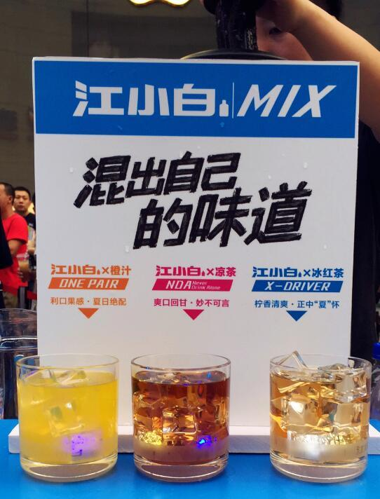 江小白小酒馆现身观音桥 音乐调酒重新定义街头文化