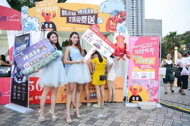小龙虾节三天,40°高温下见证5万人热情,耶!
