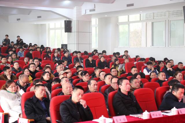 重庆市室内建筑设计联合会万州分会成立
