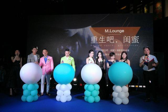 重庆首个特色复合式美容会所开业 集美容酒吧一体