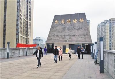 凯旋路电梯完成升级改造 新增12处老重庆浮雕图