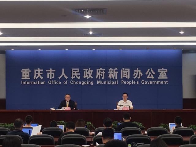 渝洽会签约66个重大项目 贸易采购金额达59.36亿元