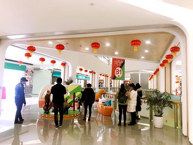 茶园.悦地购物中心邀您新春悦荟&庙趣横生