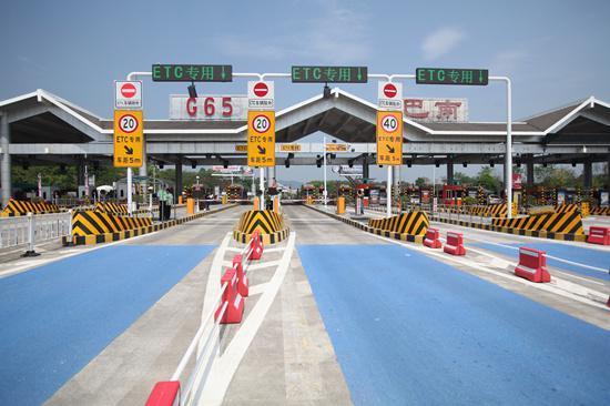 重庆高速星级收费站达到46个 3个获评五星级