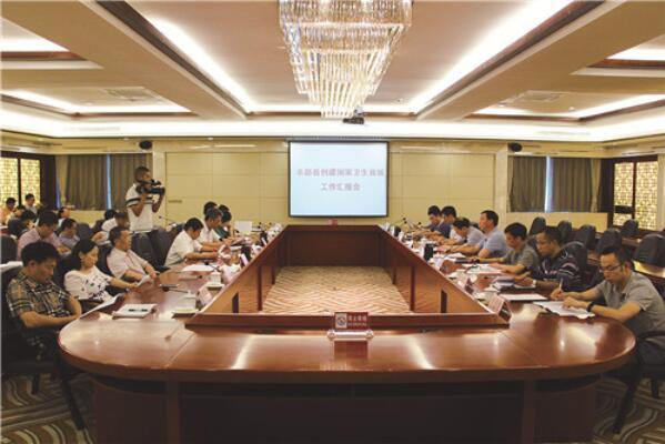 丰都创建国家卫生县城通过技术评估验收