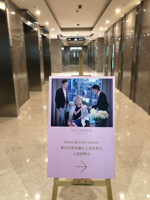 奢华品牌朗廷酒店年底亮相重庆 可纵观两江汇流