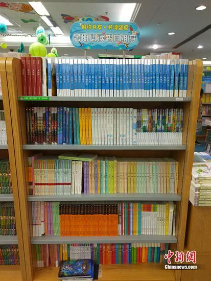 家长选童书难题:知识和兴趣谁更重要?