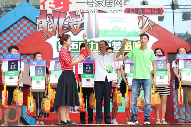 央视《越战越勇》重庆赛区半决赛火热举行