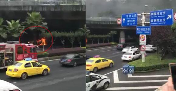 网友报料:黄沙溪立交桥有小车自燃