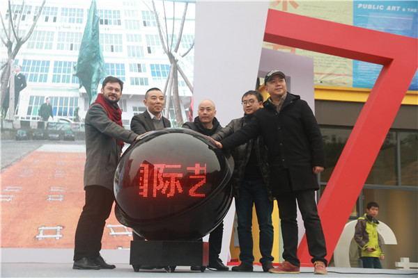 两江新区添耍事 2017两江创意活动月暨国际艺术轴启幕