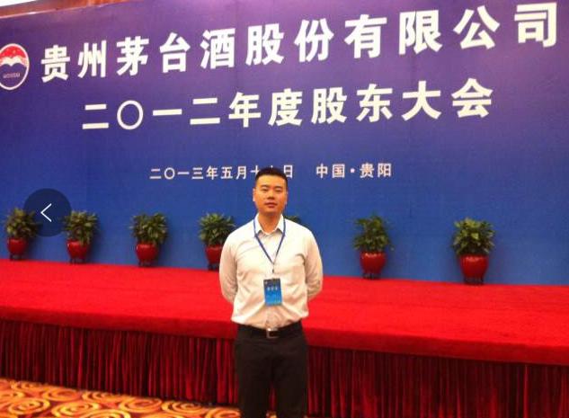重庆健身教练蜕变知名投资人 买股票注意三大核心