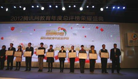 新东方泡泡少儿获 2012十大少儿英语教育品牌