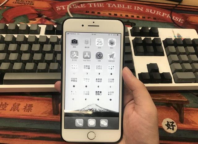 戒掉手机上瘾 建议把手机设置成灰色?