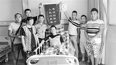 勇救老人失去右腿 退伍兵徐前凯:就5秒钟啥也没想