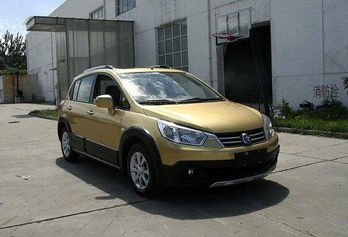 [国内车讯]启辰R50X于今日上市 预售8万起