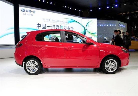 一汽欧朗两厢正式上市 售价6.68万-8.18万