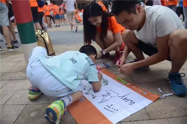 我们500个重庆崽儿 用这样的方式对重庆说爱