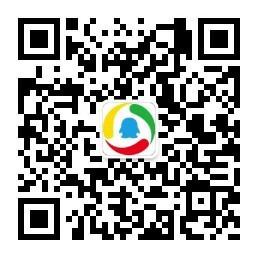 重庆轨道交通5号线一期北段大石坝站下