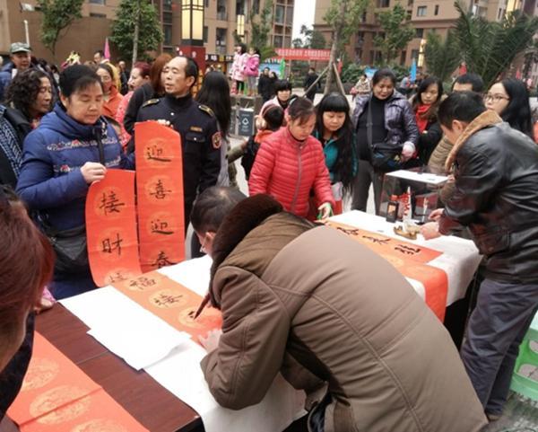 社区举办迎新春文艺活动 居民获赠春联