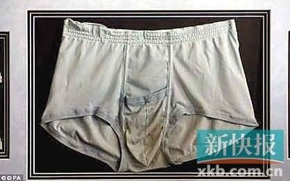 穿过的一条内裤