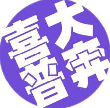 设立一个小目标 在重庆月入5000元4年买房!