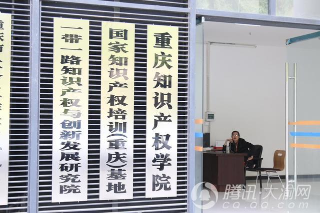 教之有道则人才济济!专访重庆理工大学MBA导师苏平