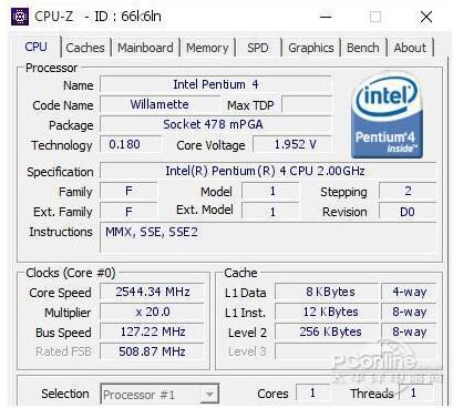 古董级CPU都来刷存在:刷出新世界纪录