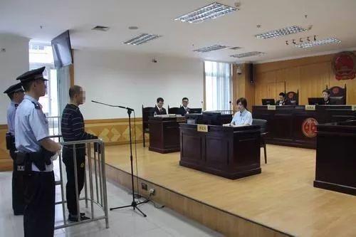 重庆首例监察委移送检察机关提出公诉案件宣判