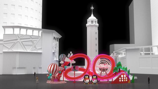 """腾讯QQ首次空降重庆 在解放碑造了一座""""魔幻游乐园"""""""