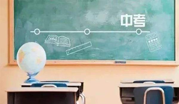 """重庆中考数学:要关注""""数据分析"""""""
