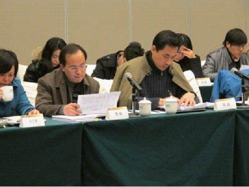 2013年重庆文化与产业融合发展工作座谈会召开