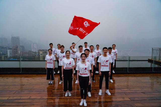 渝中各网红景点将迎来高颜值志愿者团队 倡导文明旅游